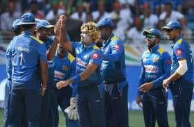 श्रीलंका का पाकिस्तान दौरा बीच मझधार में, 10 खिलाड़ियों ने 'आतंक' की धरती पर जाने से किया मना