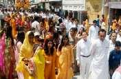 भगवान महावीर के जन्मोत्सव पर बैण्डबाजे के साथ शोभायात्रा निकाली