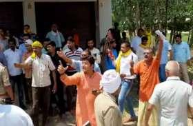 राजा भइया की पार्टी और BJP सांसद समर्थक आमने-सामने, असलहे लहराने और गाड़ियों में टक्कर मारने का आरोप
