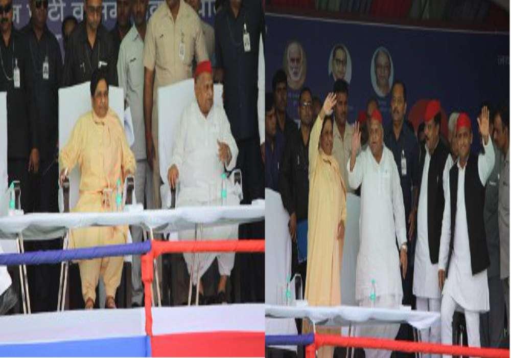 Mulayam Mayawati