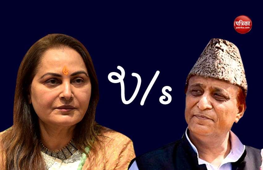 Rampur Loksabha Seat: Jaya Prada vs Azam Khan