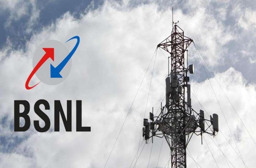 BSNL के इन प्लान्स में मिल रहा 25% कैशबैक का फायदा, यहां जानें पूरी ख़बर