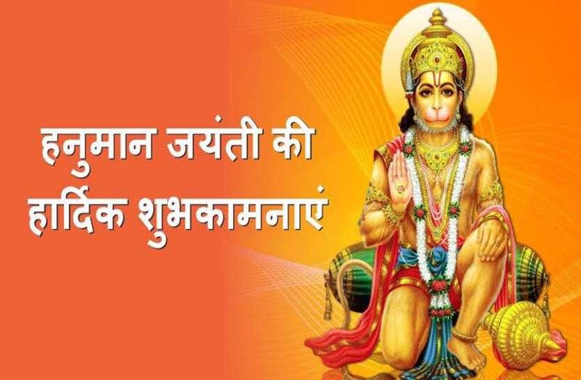 Hanuman Jayanti 2020 Jai Bajrangbali freewhatsappstatus