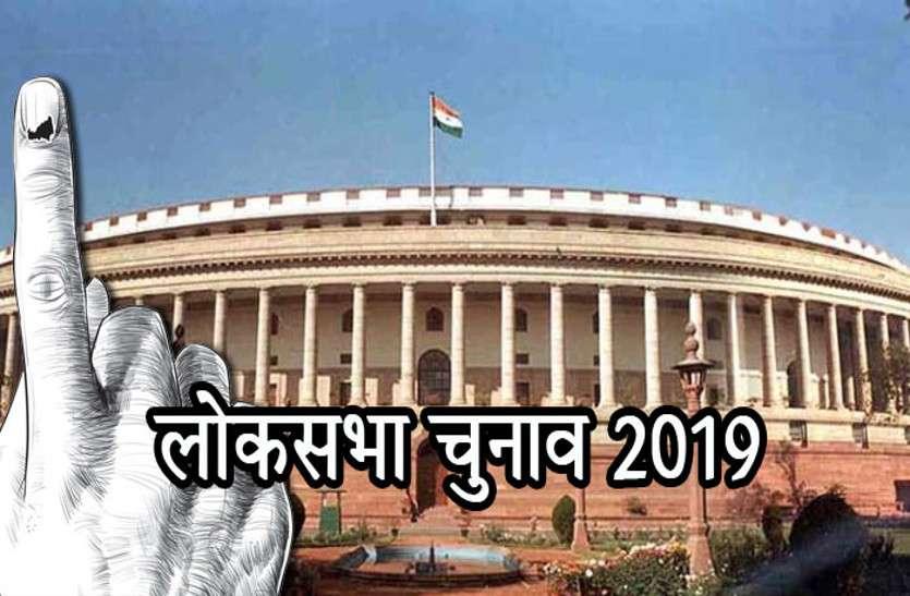 Loksabha election 2019 में 100 फीसदी मतदान का संदेश देने शहरवासी दौड़ेंगे आज