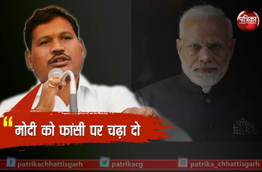 जानिए कौन है वो शख्स, जिसने PM मोदी को लेकर दिया विवादित बयान, कह दी इतनी बड़ी बात