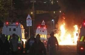 उत्तरी आयरलैंड: हिंसा के दौरान एक महिला पत्रकार की गोली मारकर हत्या