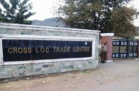 भारत ने पाक के साथ सीमापार व्यापार पर लगाई रोक, आतंकी कर रहे थे इसका गलत इस्तेमाल