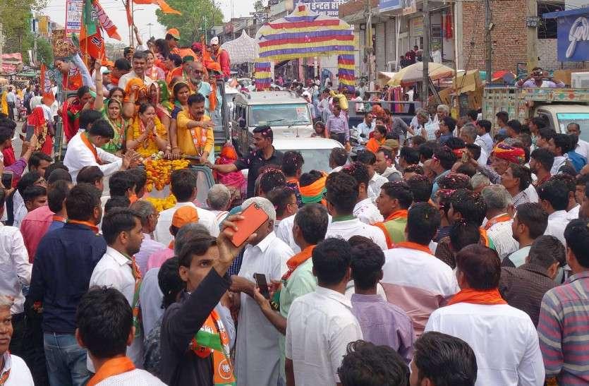 राजस्थान में दूसरे चरण के लिए 173 उम्मीदवारों ने भरा नामांकन