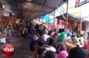 VIDEO: पिछले 18 साल से ये मुस्लिम मंदिर में कर रहा ऐसा काम, जानकर आप भी करेंगे तारीफ