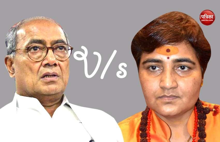 Bhopal Lok Sabha Seat: Sadhvi Pragya vs Digvijay Singh