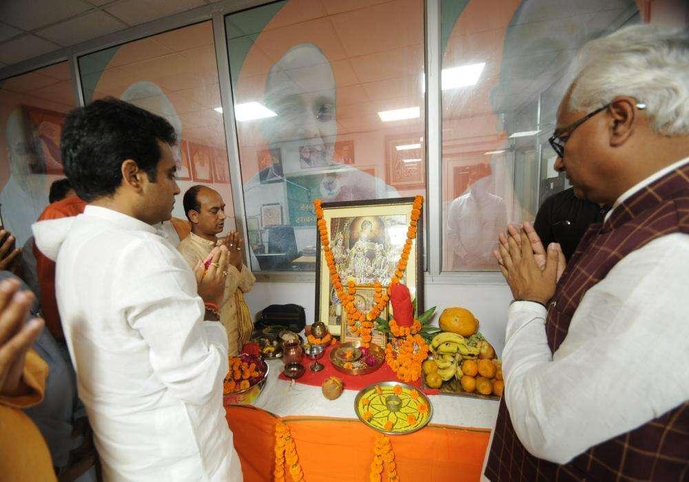 bjp North Vidhan Sabha Office