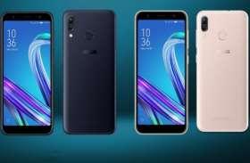 Asus Zenfone Max M1 और ZenFone Lite L1 की कीमत में हुई 2,000 रुपये की कटौती, यहां जानें नया दाम