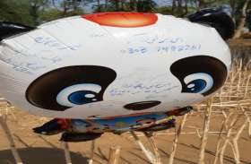 खेत में मिला उर्दू लिखा गुब्बारा, पाकिस्तान से आने की आशंका