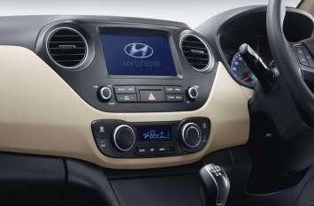 बंपर ऑफर: इन कारों को खरीदने पर Hyundai कस्टमर्स को 2 लाख के डिस्काउंट के साथ दे रही है सोने के सिक्के