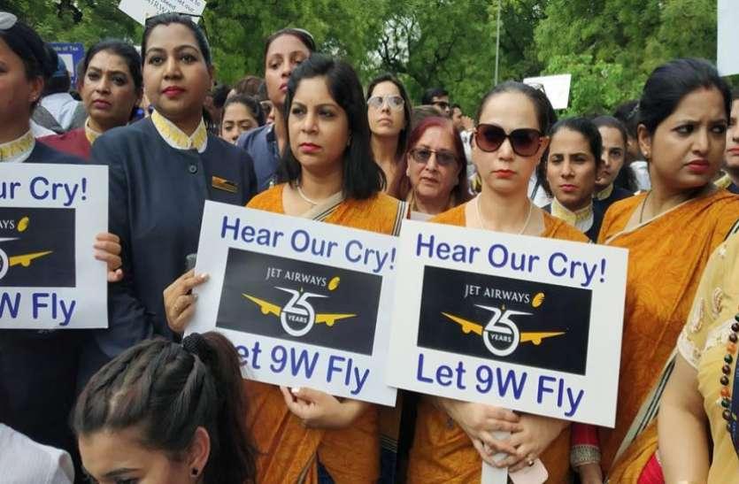 VIDEO : जेट के कर्मचारियों ने पीएम मोदी से किया आग्रह