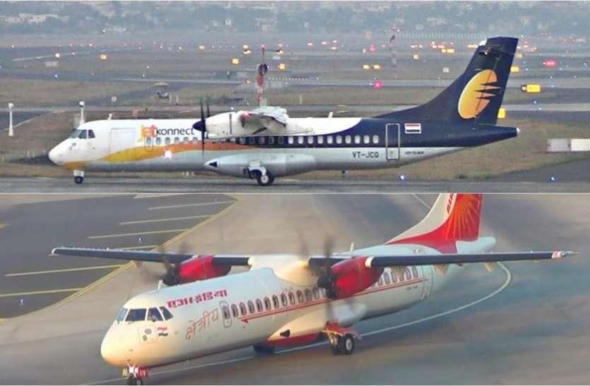 जेट एयरवेज के यात्रियों के लिए एअर इंडिया लेकर आया खास ऑफर, सीधी उड़ान वाले रास्तों पर टिकट में मिलेगी छूट