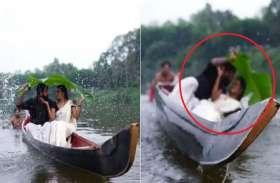 प्री-वेडिंग फोटोशूट के दौरान किस कर रहा कपल अचानक नदी में गिरा, वीडियो हुआ वायरल