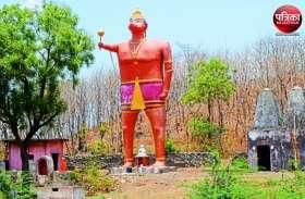 Video : बांसवाड़ा में उपेक्षा के शिकार हो रहे 42 फीट के हनुमान, जिम्मेदारों ने नहीं दिया ध्यान और शानदार मंदिर हो गया वीरान