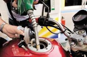 अप्रैल माह के उच्चतम स्तर पर पहुंचा पेट्रोल का भाव, डीजल की कीमतों तीसरे दिन भी कोई बदलाव नहीं