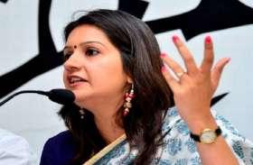 शिवसेना में शामिल हुईं प्रियंका चतुर्वेदी, कहा- 'कांग्रेस से इस्तीफा मेरे लिए आत्मसम्मान की बात'