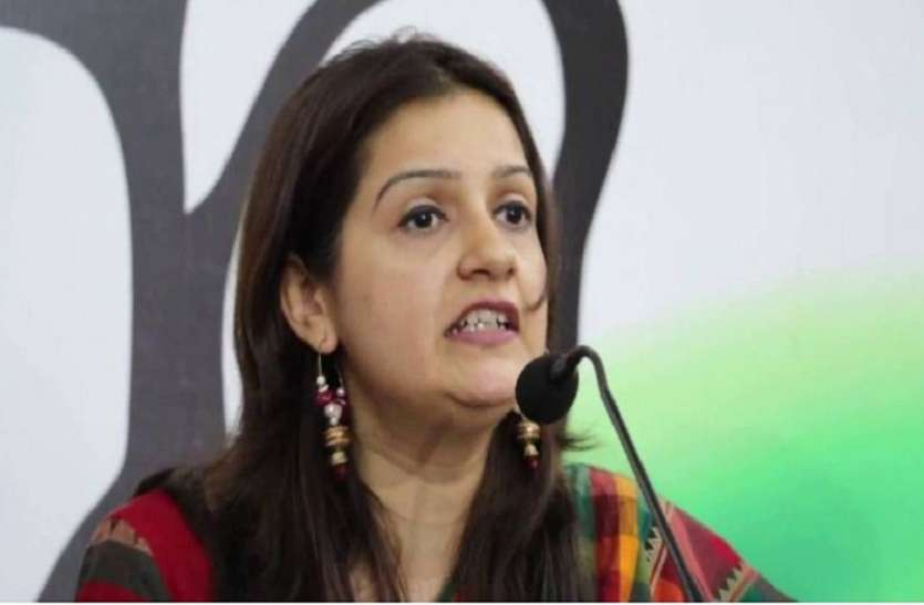 पार्टी नेताओं की बदसलूकी से नाराज प्रियंका चतुर्वेदी ने राहुल गांधी को भेजा इस्तीफा, दिलाई इस बात की याद