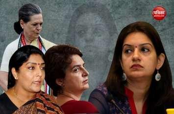 प्रियंका चतुर्वेदी इस्तीफा: क्या वाकई कांग्रेस में नहीं है महिलाओं का सम्मान, जानें पार्टी नेत्रियों की जुबानी