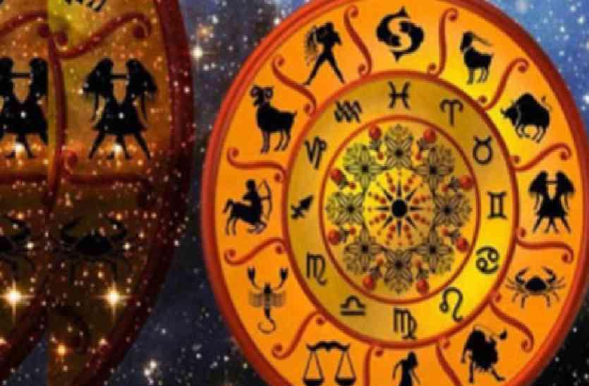 आज का राशिफल 20 अप्रैल : आज इन चार राशियों पर बरसेगी शनि की कृपा ,जानिए आपका राशिफल