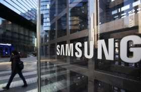 GST को लेकर Samsung ने किया बड़ा घोटाला, मिला कानूनी नोटिस