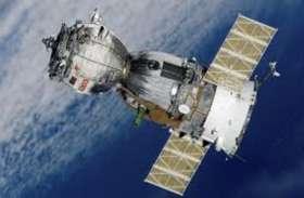 अमरीका के वर्जीनिया से नेपाल ने अपने पहले उपग्रह का सफल प्रक्षेपण किया