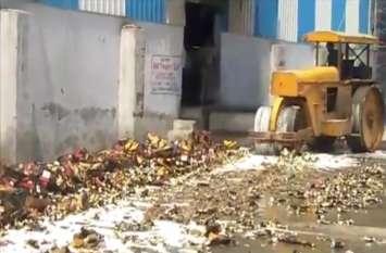 VIDEO: इन लोगों ने 11,652 पेटी शराब की बोतले तोड़ दी