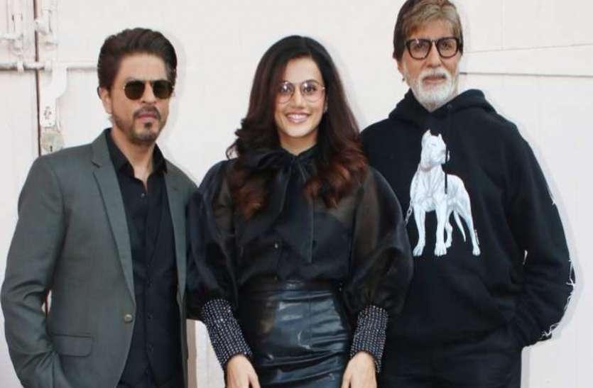 अमिताभ-शाहरुख की ट्विटर वॅार के बीच टपकी तापसी पन्नू, कहा- कोई मत दो, मैं पार्टी दे दूंगी