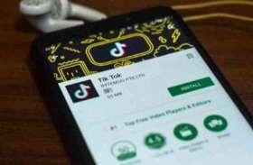 बैन होने के बाद भी TikTok को यूजर्स यहां से कर सकते हैं डाउनलोड