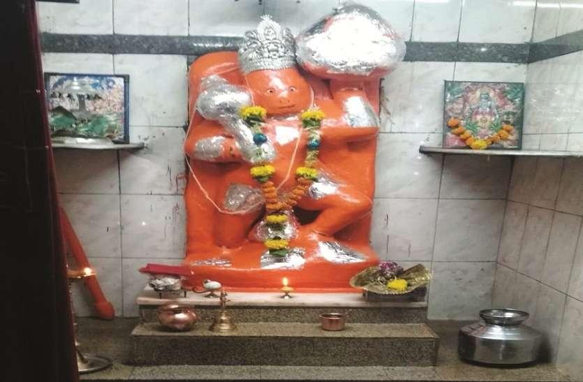 हनुमान जयंती महोत्सव पर हुआ अखंड रामायण पाठ