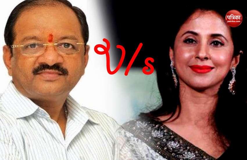 Mumbai North Lok Sabha Seat: Urmila Matondkar vs Gopal Shetty