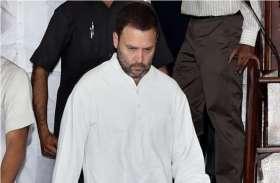 राहुल गांधी के लिए खून की व्यवस्था करने ब्लड बैंकों को तलाशा, लेकिन सभी ने कर दिए हाथ खड़े फिर..