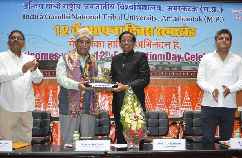 उच्च शिक्षा में नए प्रतिमान स्थापित करने का आह्वान, आईजीएनटीयू ने मनाया 12वां स्थापना दिवस समारोह