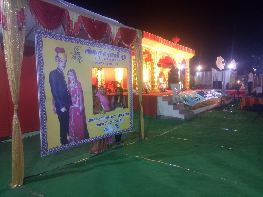 मध्यप्रदेश के इस शहर में विवाह पांडाल से दिया ये बड़ा संदेश