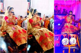 बॉलीवुड की तर्ज पर यहां हुई शाही शादी, देखिए किस तरह दुल्हन ने मारी एंट्री