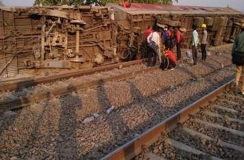 पूर्वा ट्रेन हादसे के बाद बदले गये इन ट्रेनों के रूट, कैंसिल की गई ये ट्रेनें, यात्री परेशान
