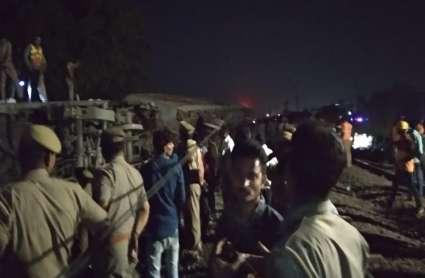 कानपुर के पास ट्रेन हादसा, हावड़ा-नई दिल्ली पूर्वा एक्सप्रेस के 12 डिब्बे पटरी से उतरे, 45 यात्री घायल