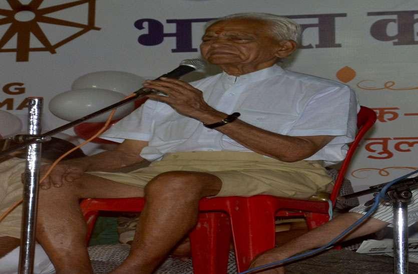 गांधीजी के साथ लड़ी आजादी की लड़ाई, सैकड़ों डाकुओं को कराया आत्मसमर्पण