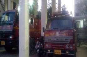 PICS : संसाधनों का अभाव, कैसे बुझेगी आग !