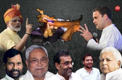क्या बिहार के सियासी गठबंधन बनेंगे मोदी की हार की वजह?