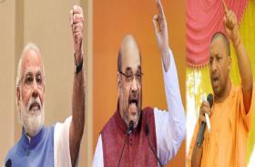 मोदी-शाह-योगी भाजपा उम्मीदवारों के पक्ष में बांधेंगे समां