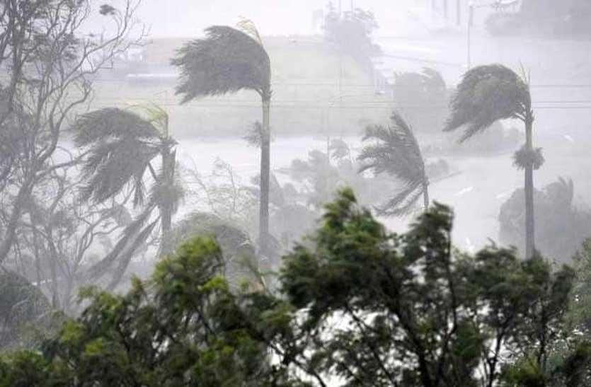 मौसम विभाग ने दी चेतावनी, अगले तीन दिनों तक इन जगहों पर गरज-चमक के साथ होगी बारिश