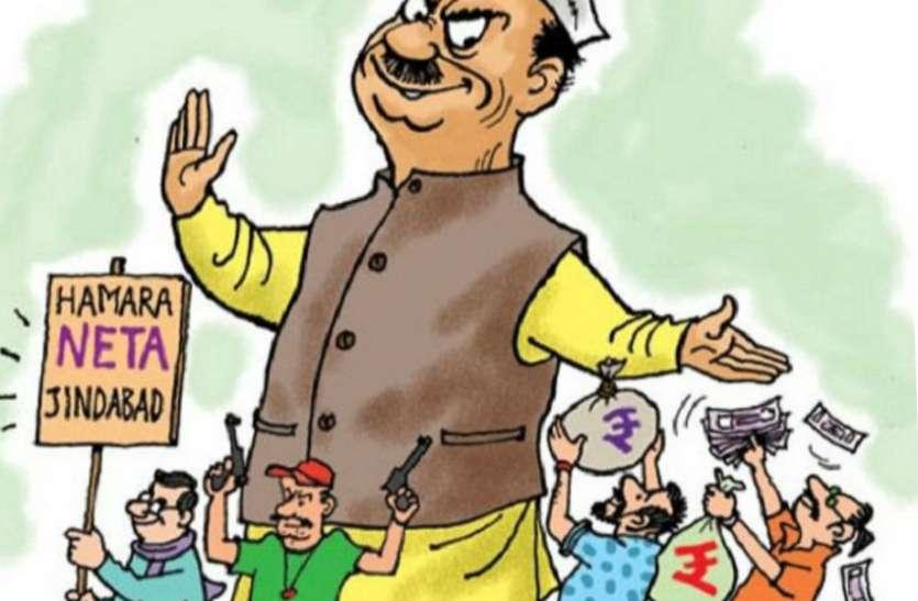 तीसरे चरण में भी दागी और करोड़पति उम्मीदवारों की भरमार