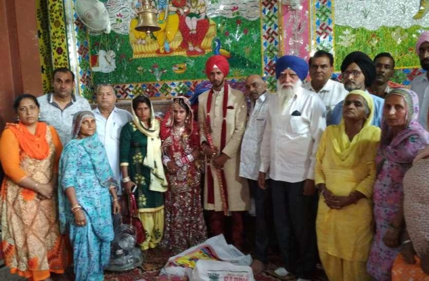 निकाह और आनंद कारज से कराया जरूरतमंद परिवार की कन्याओं का विवाह