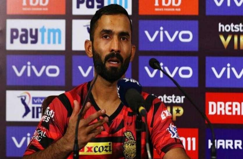 IPL 2019: विराट को लेकर दिनेश कार्तिक ने दिया महत्वपूर्ण बयान