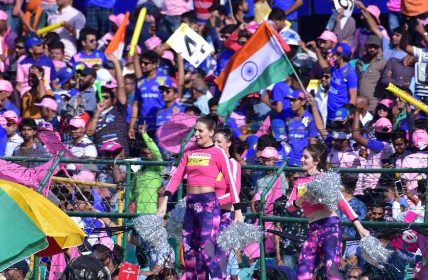 आइपीएल में आज राजस्थान रॉयल्स और सनराइजर्स हैदराबाद में मुकाबला