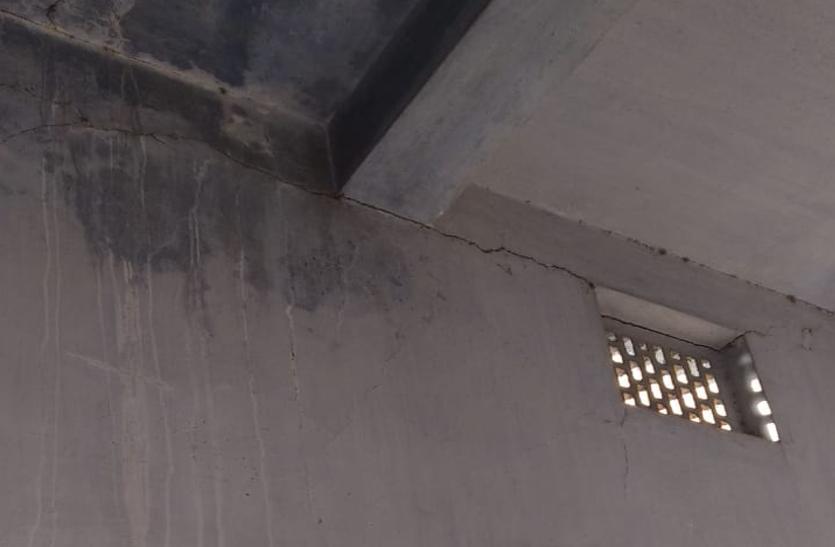 झारखंड: भूकंप के झटके से मची अफरा-तफरी,कई घरों में आई दरार